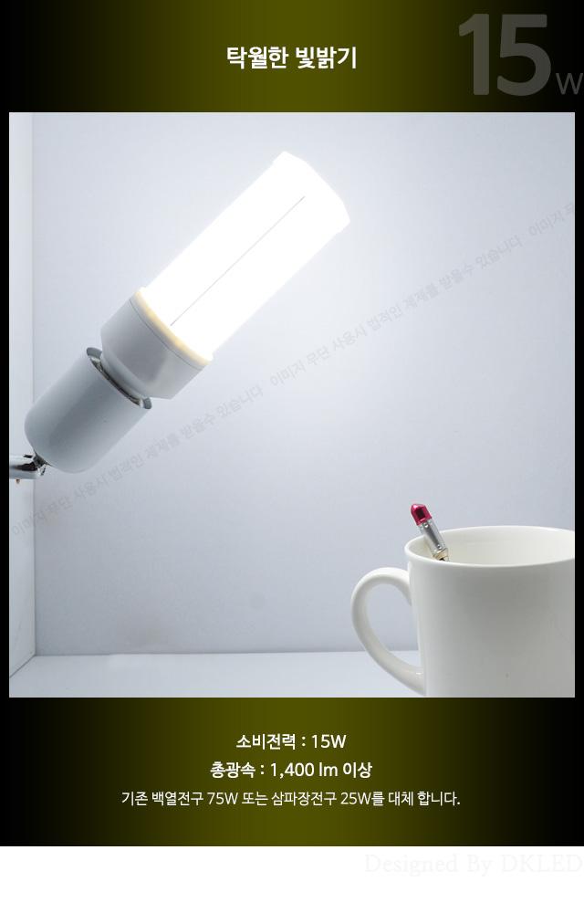 LED전구교체 콘벌브 15W 주광색 삼파장전구 대체 GN-3396 지니조명