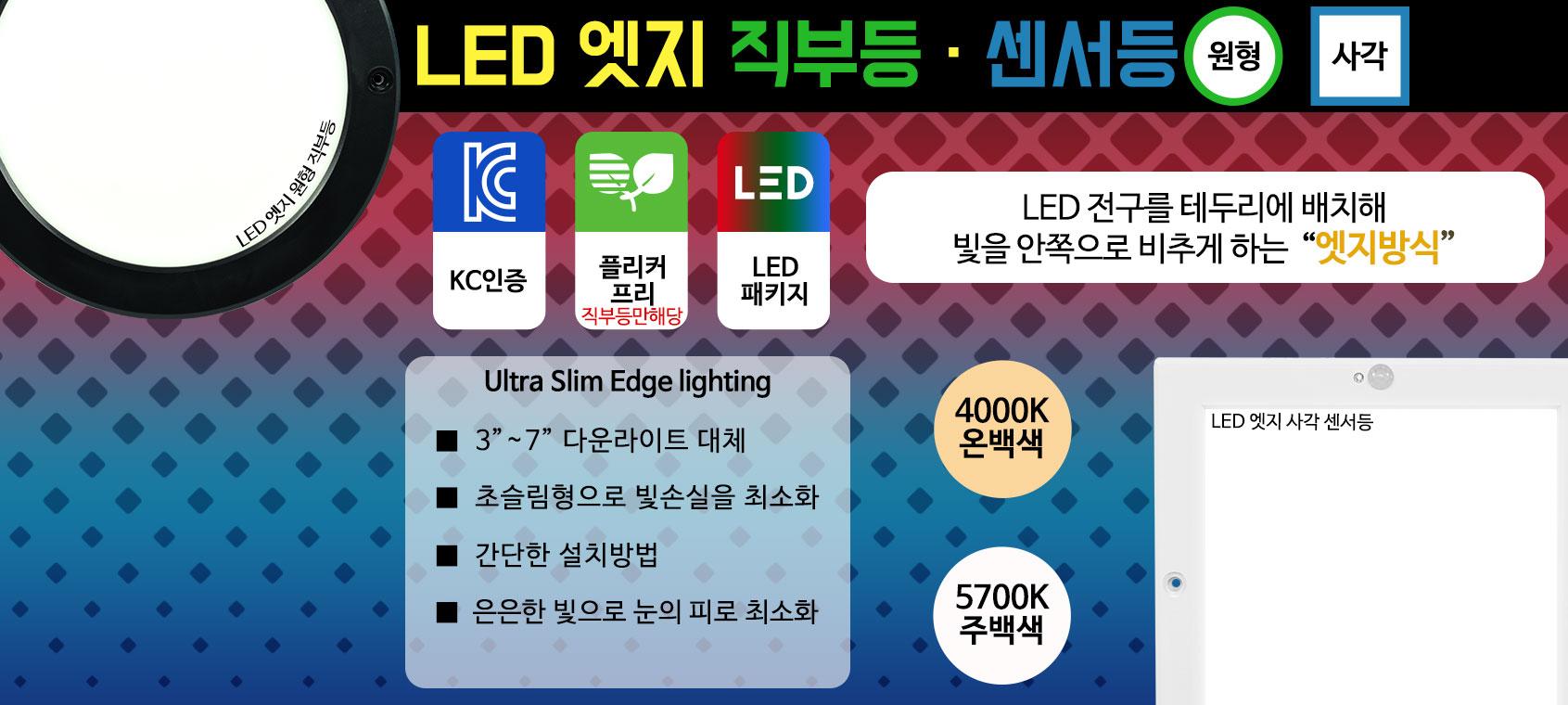 LED모듈