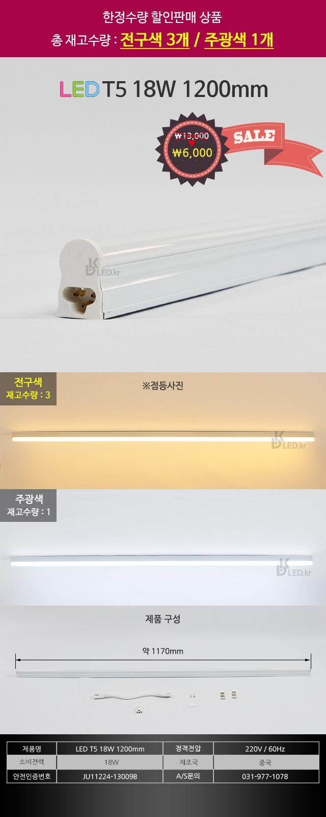 LED간접조명